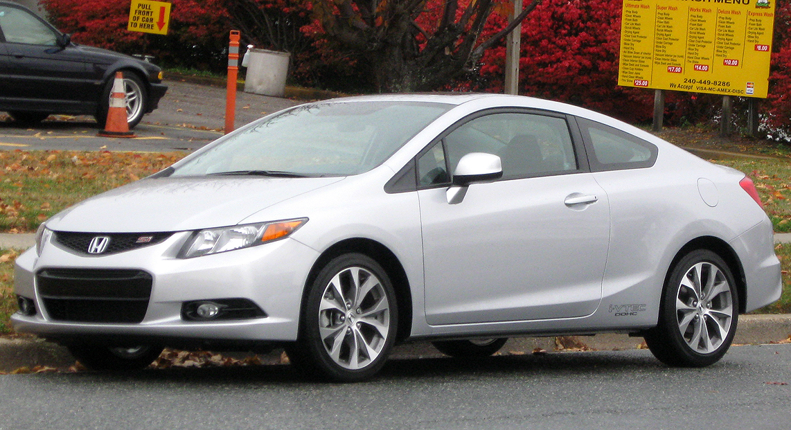 File:2012 Honda Civic Si Coupe    11 10 2011