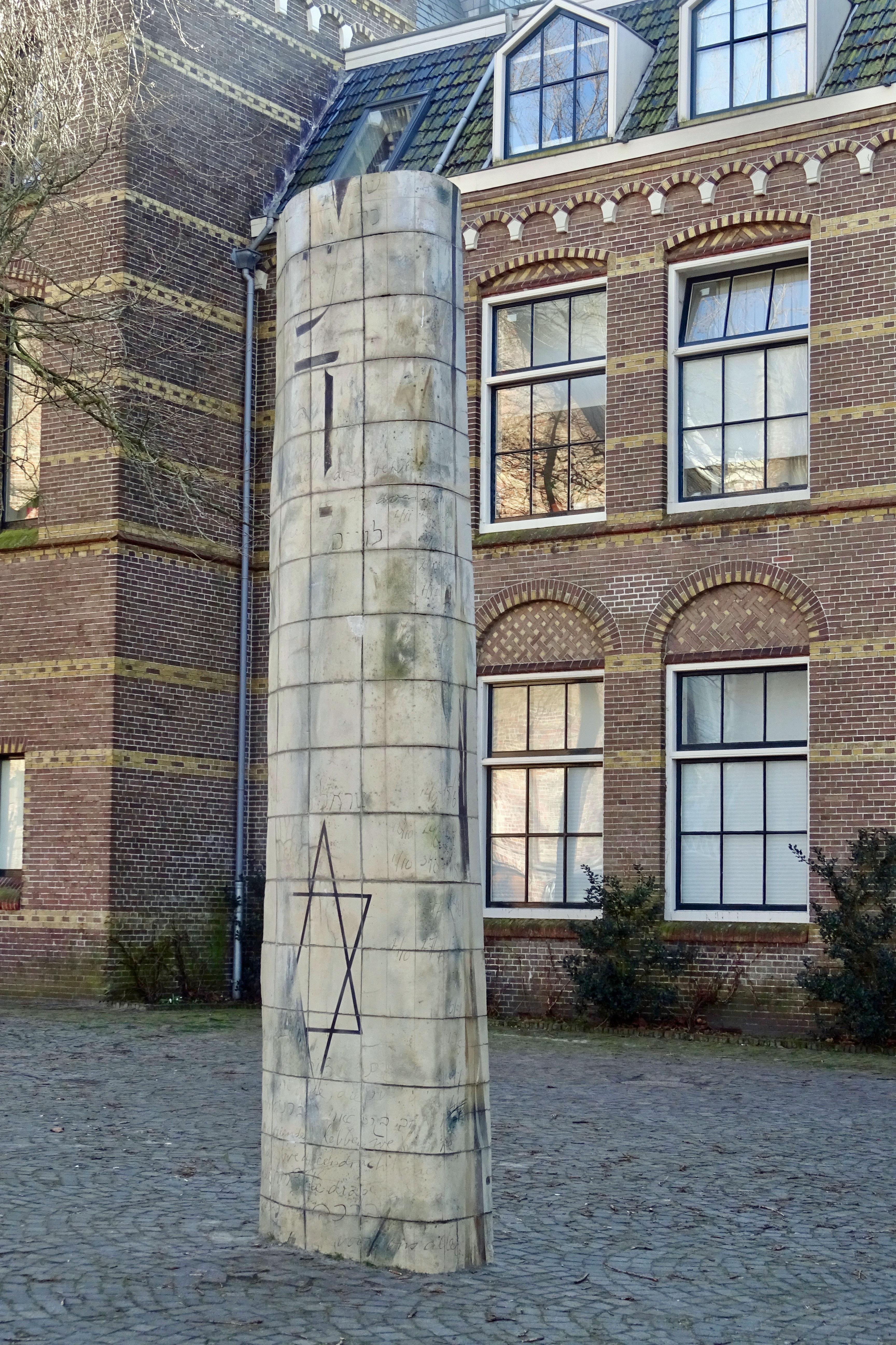 Aangeboden door: Stichting Microtoerisme InZicht Fotoblog Leeuwarden Joods monument