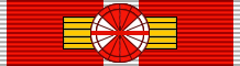 File:AUT Honour for Services to the Republic of Austria - 3rd Class BAR.png