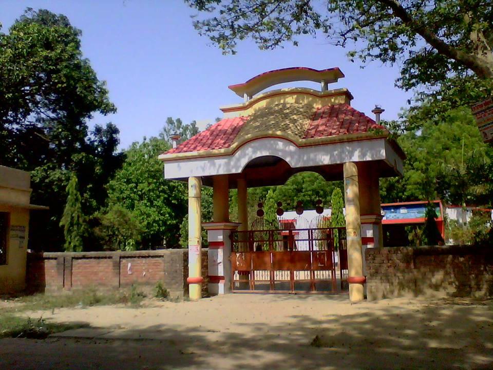 btc college a pratapgarh