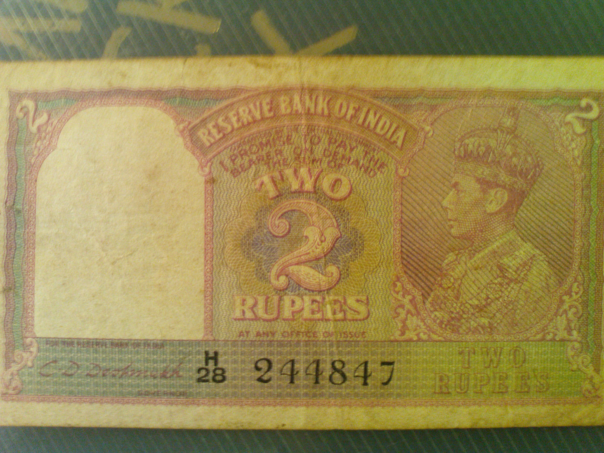Rupee Note Size File:an Old Two Rupee Note