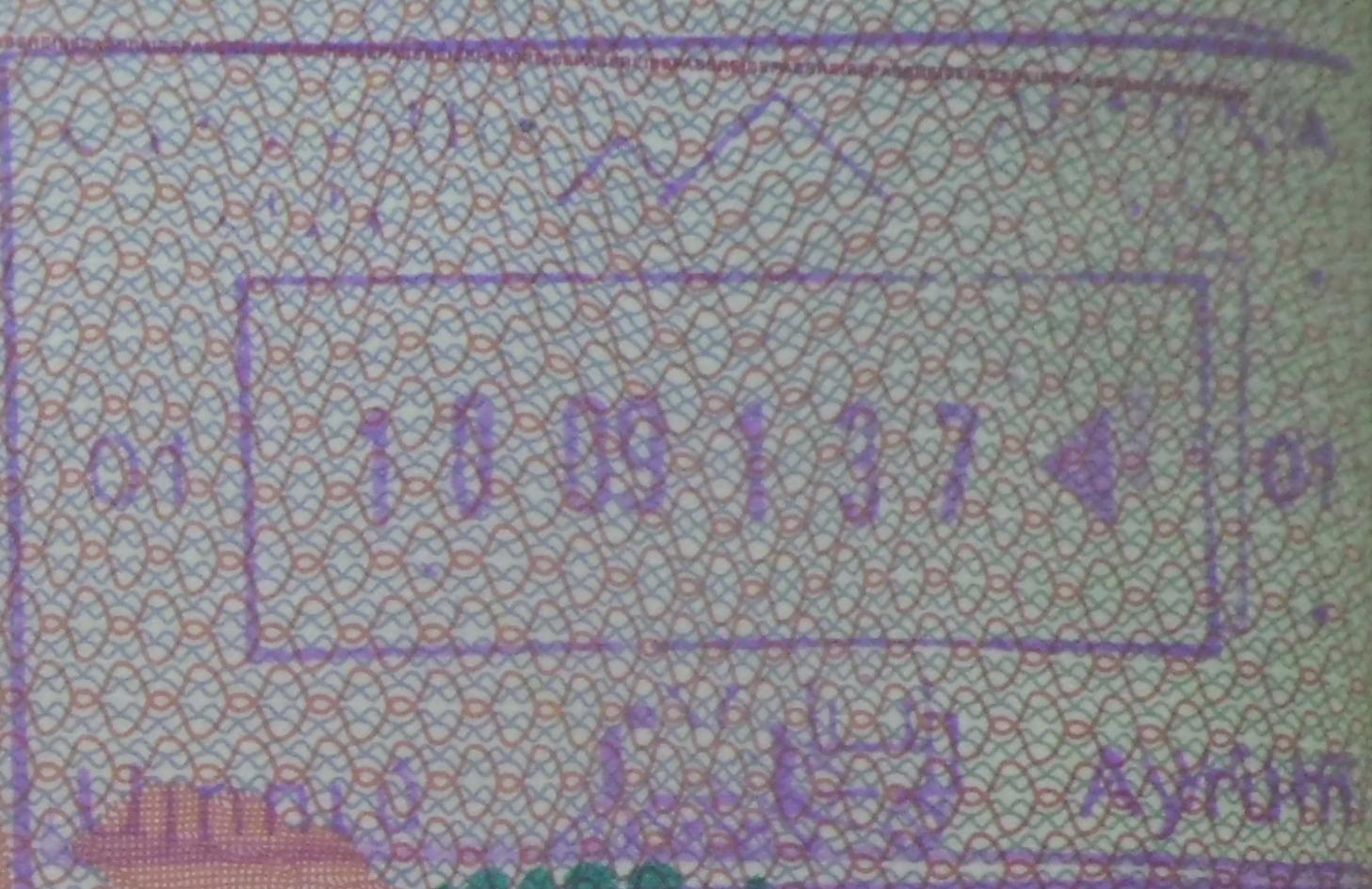 Cross Stitch Alphabet Charts: Armenian entry stamp train ayrum in german passport.jpg ,Chart