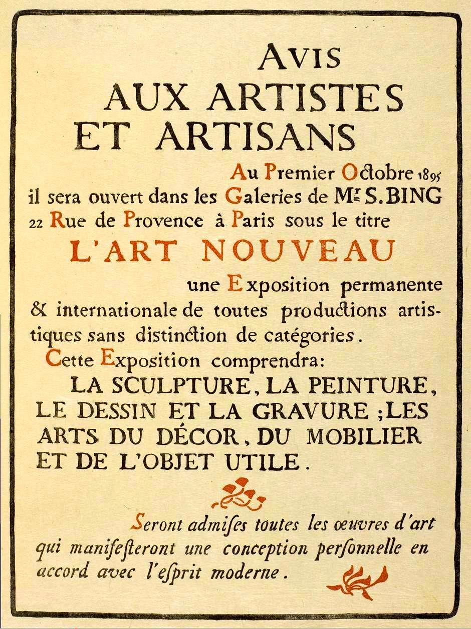 File art nouveau publicit galerie samuel bing paris 1895 - Maison de l art nouveau ...