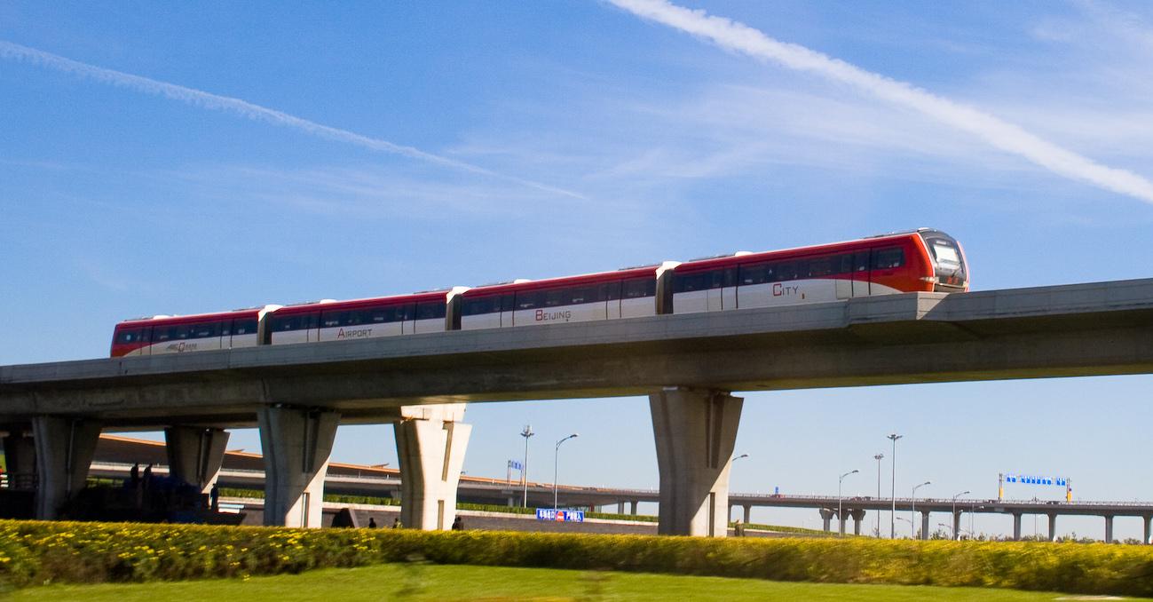 Beijing Airport Inside Beijing Subway Airport Express