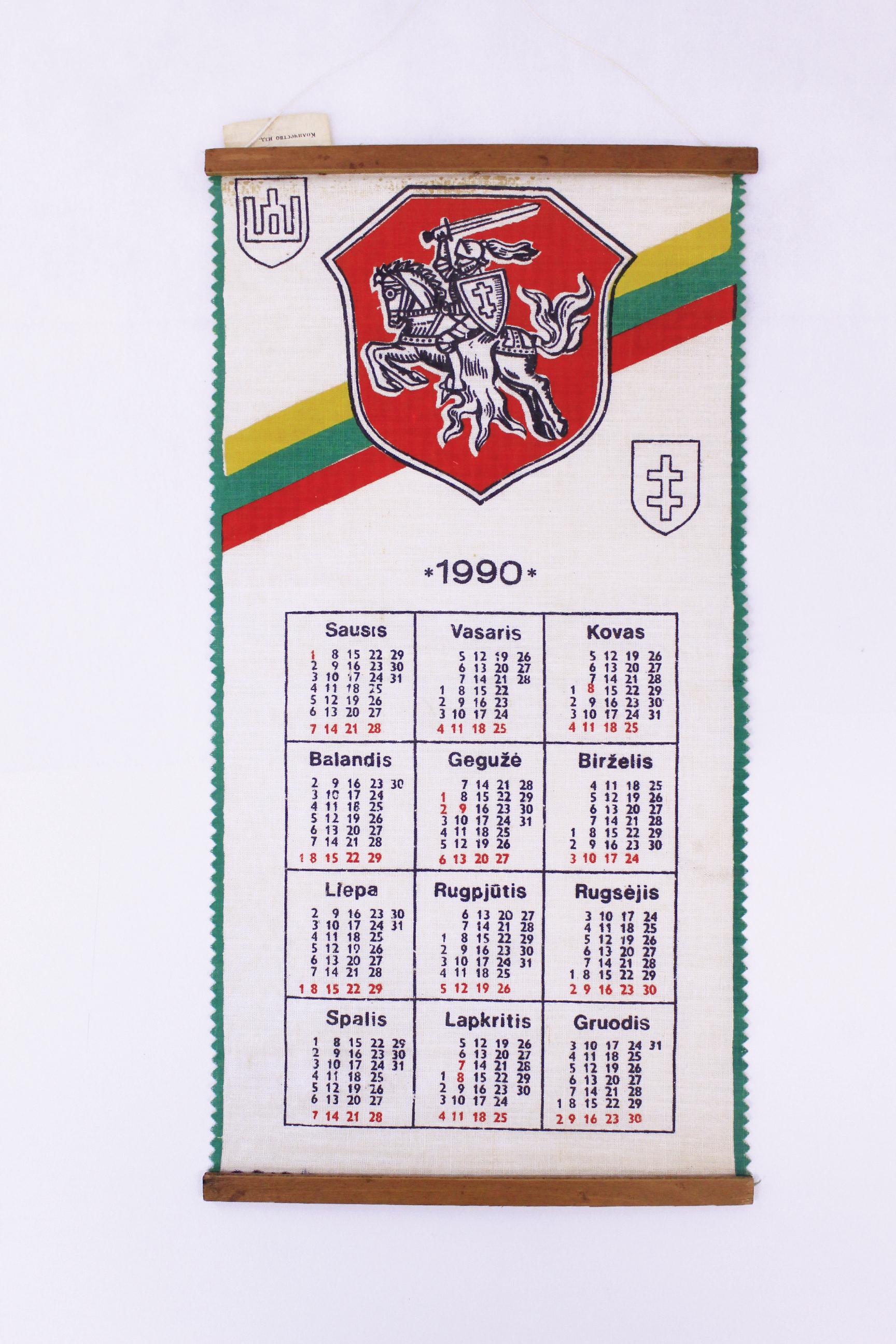 1990 Calendario.File Calendario Calendar Jpg Wikimedia Commons