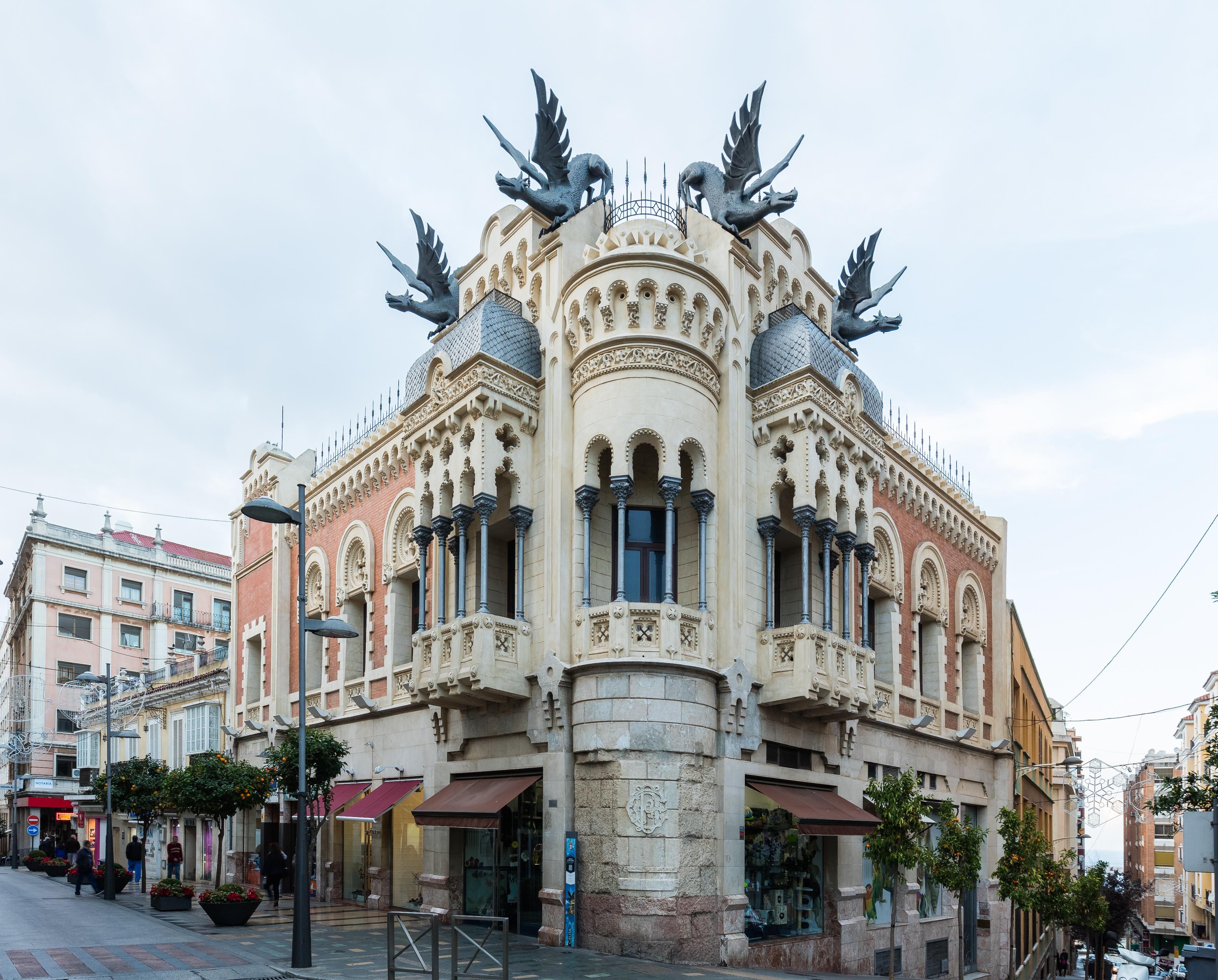 Archivo casa de los dragones ceuta espa a 2015 12 10 for Compra de casas en madrid