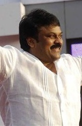 Chiranjeevi welcome01 (cropped).jpg
