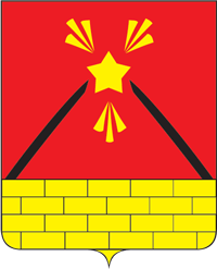 Coat of Arms of Elektrougli %Moscow oblast%
