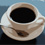 Coffee cup icon.jpg