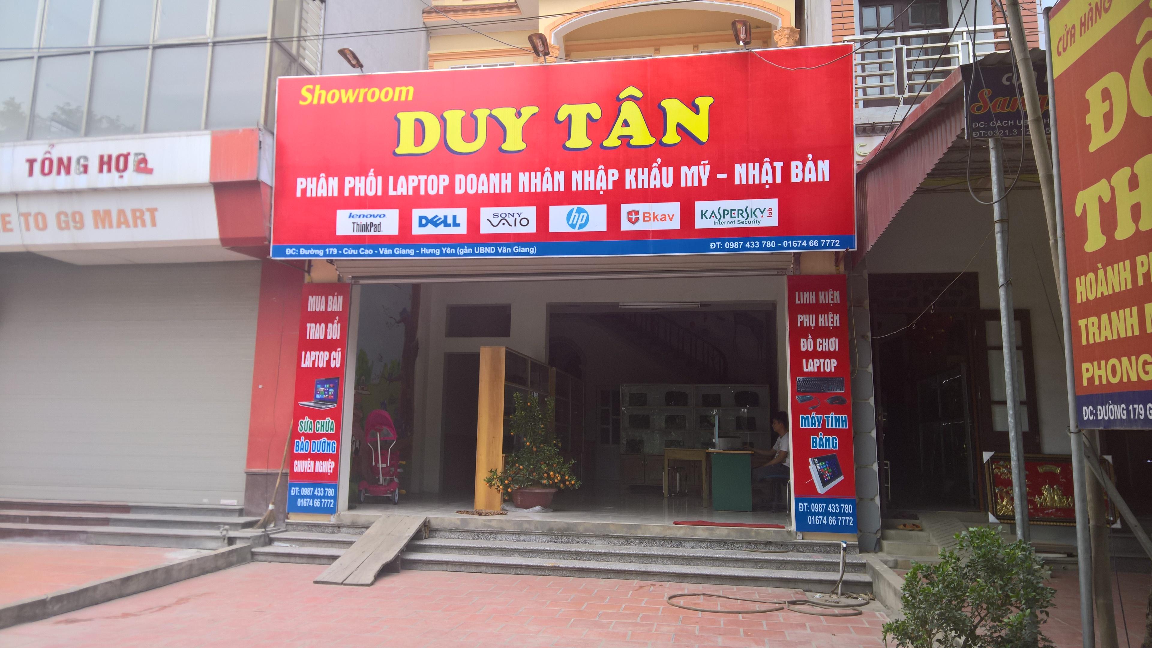 File Duy T U00e2n V U0103n Giang 2018 Jpg Wikimedia Commons