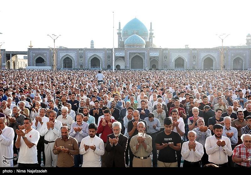 Image result for eid el fi