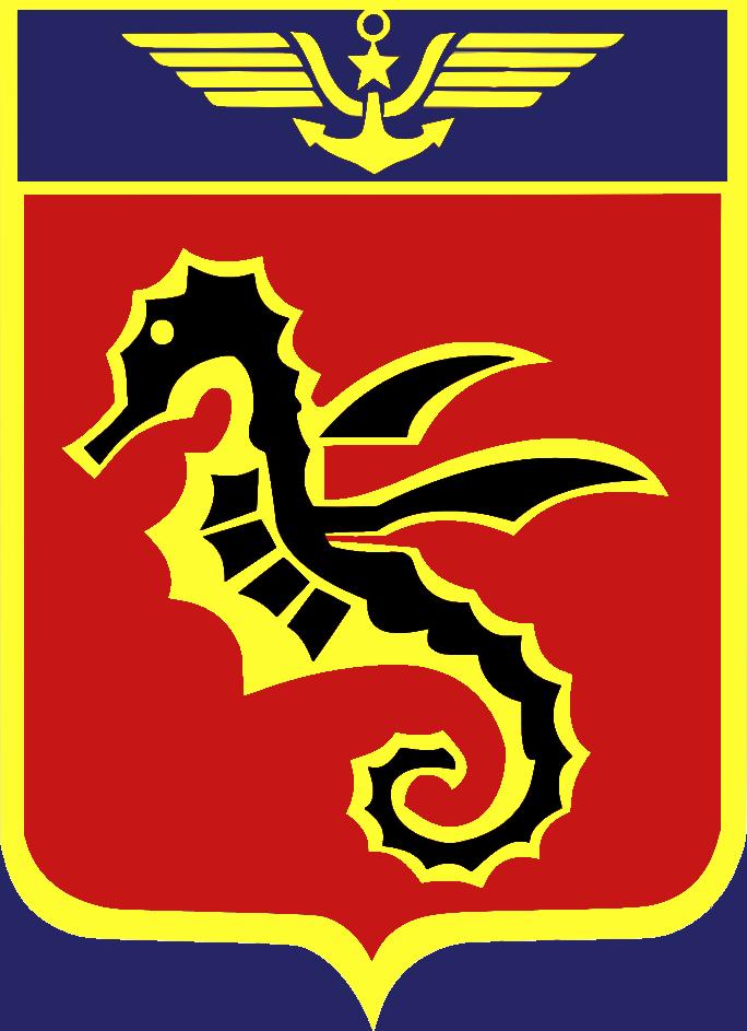 Casquette Militaire Aéronautique Navale Flottille 11F