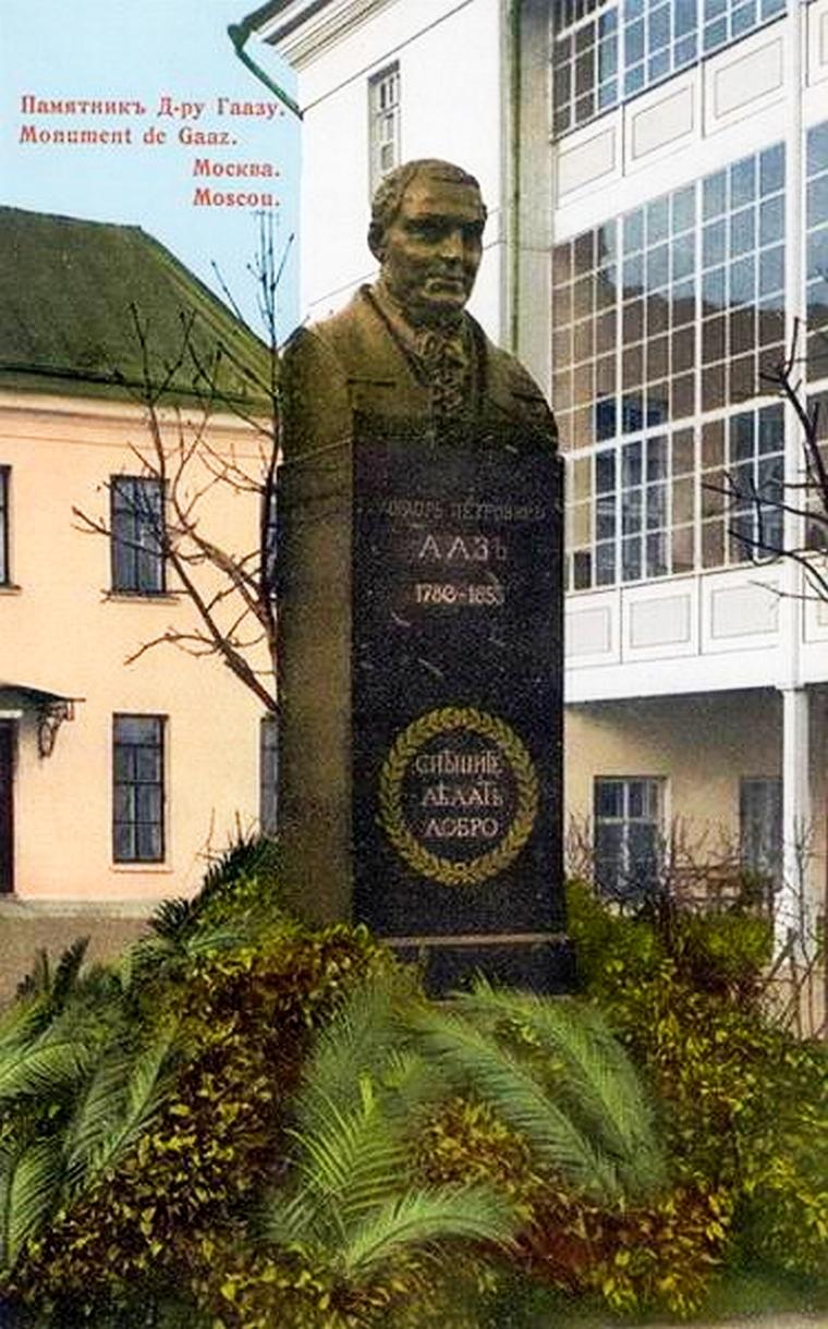 Friedrich_Joseph_Haass_Moscow_monument.j