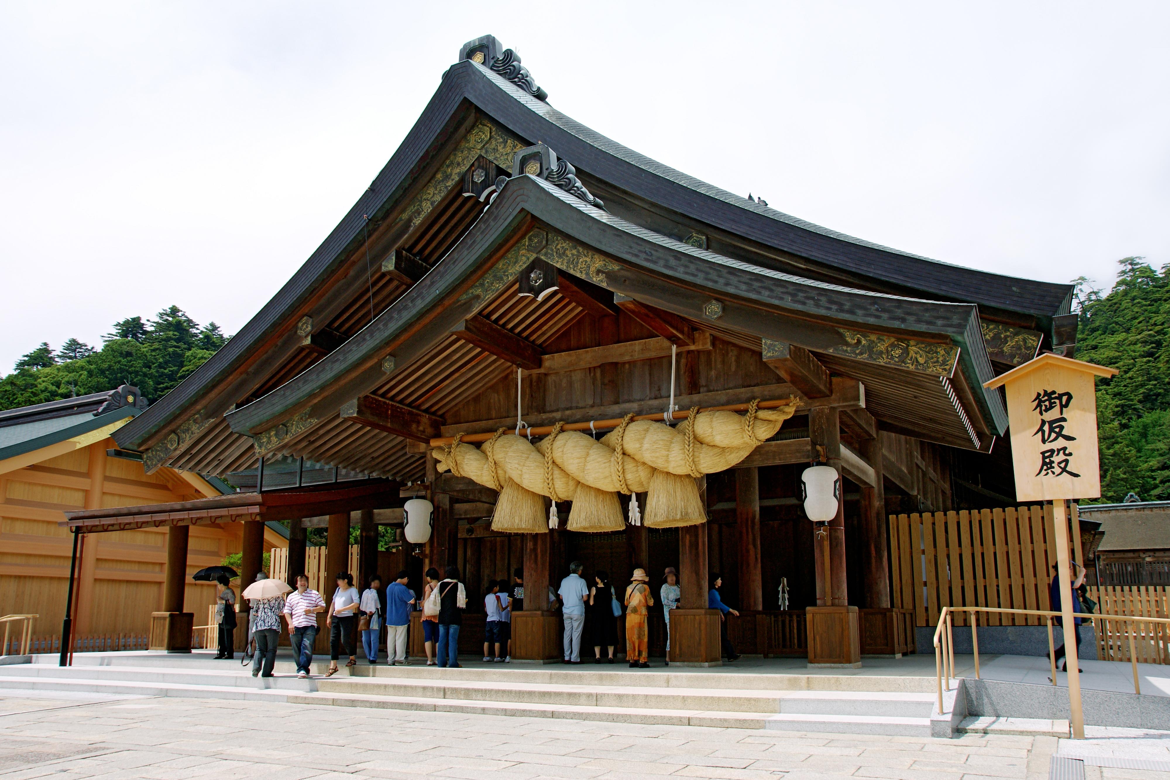 「島根」の画像検索結果