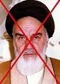 Khomeini's crossed portrait.jpg