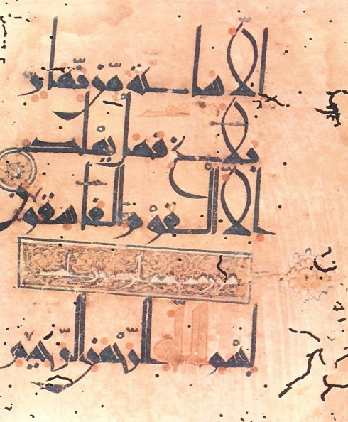 History the kufic script stars in symmetry