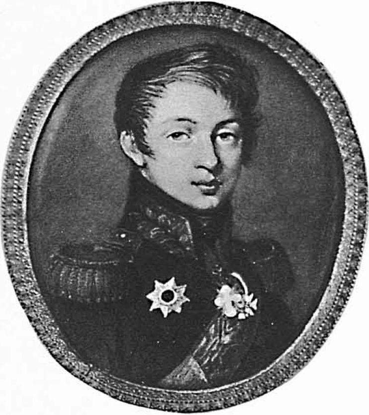 Ле князь Аркадий Александрович Souvoroff.jpg