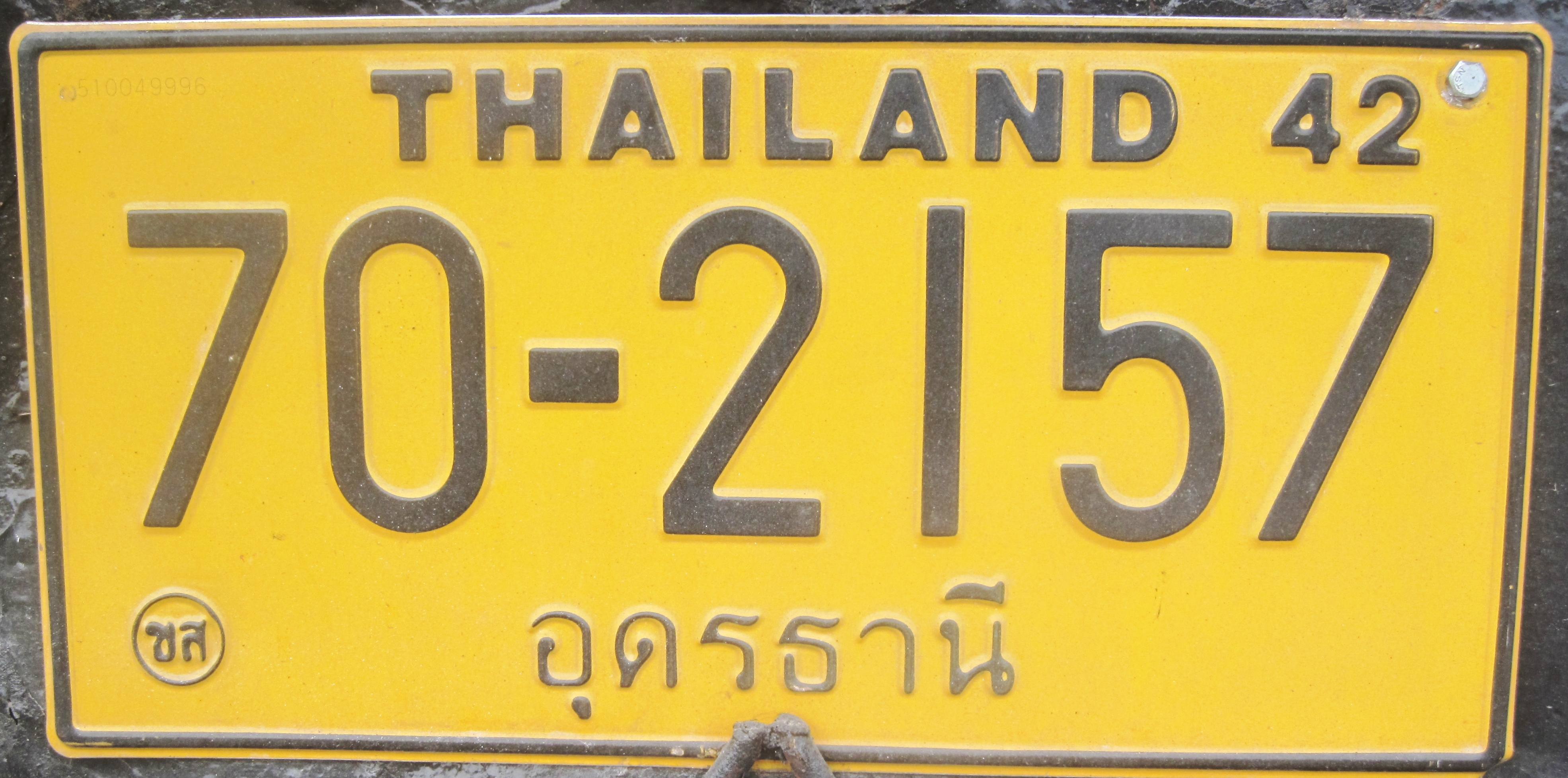 Vehicle registration plates of Thailand - Wikiwand