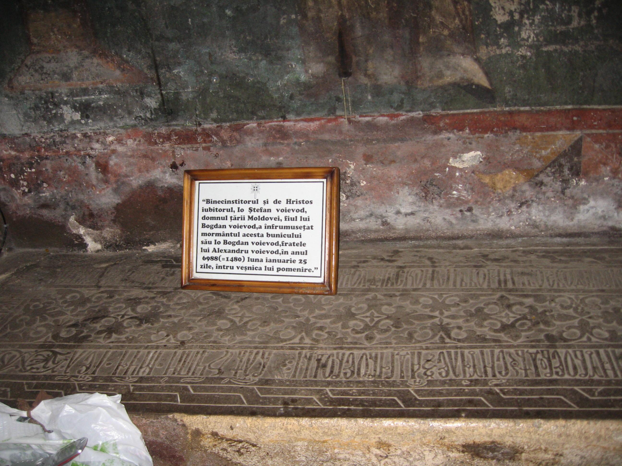 Fişier:Mănăstirea Bogdana11.jpg