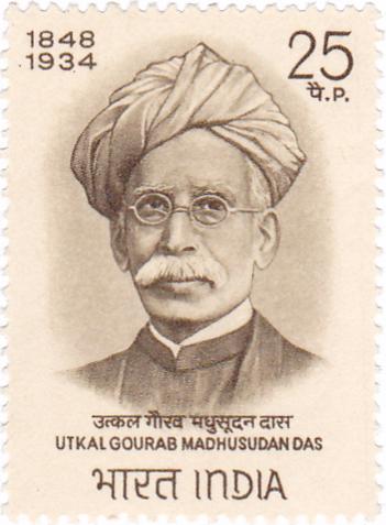 Madhu babu (Madhusudan Das).jpg