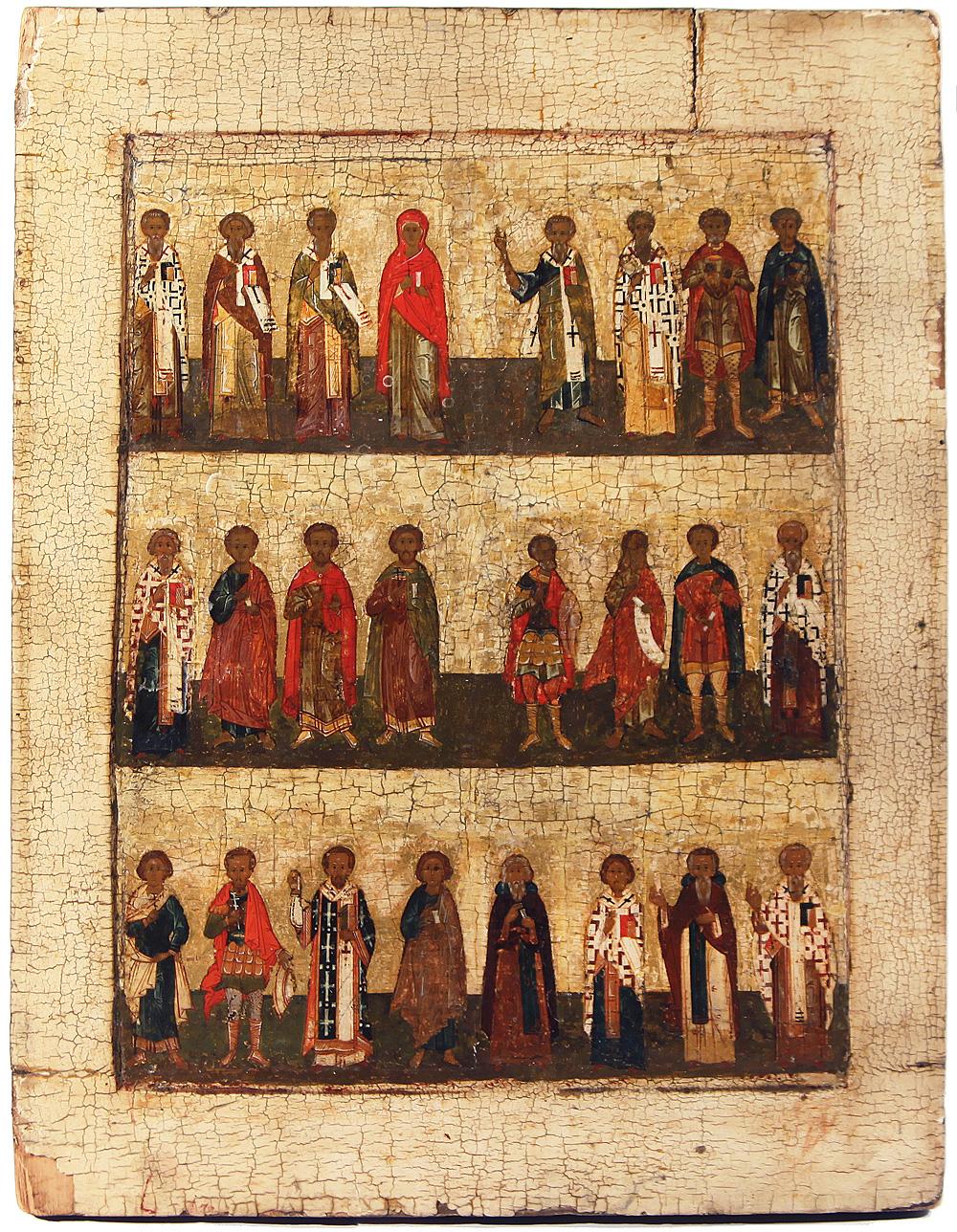 Как называются одежды святых