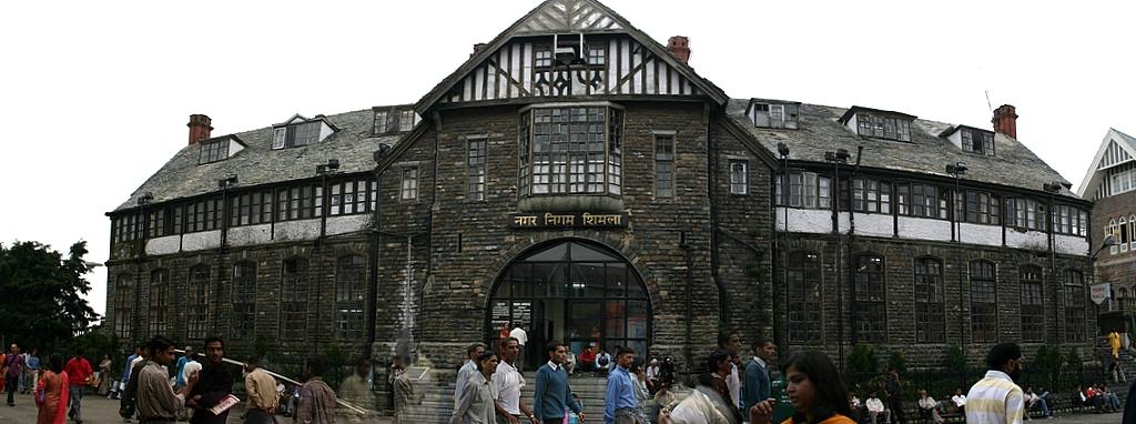 Municipal Corporation (Town Hall), Shimla.