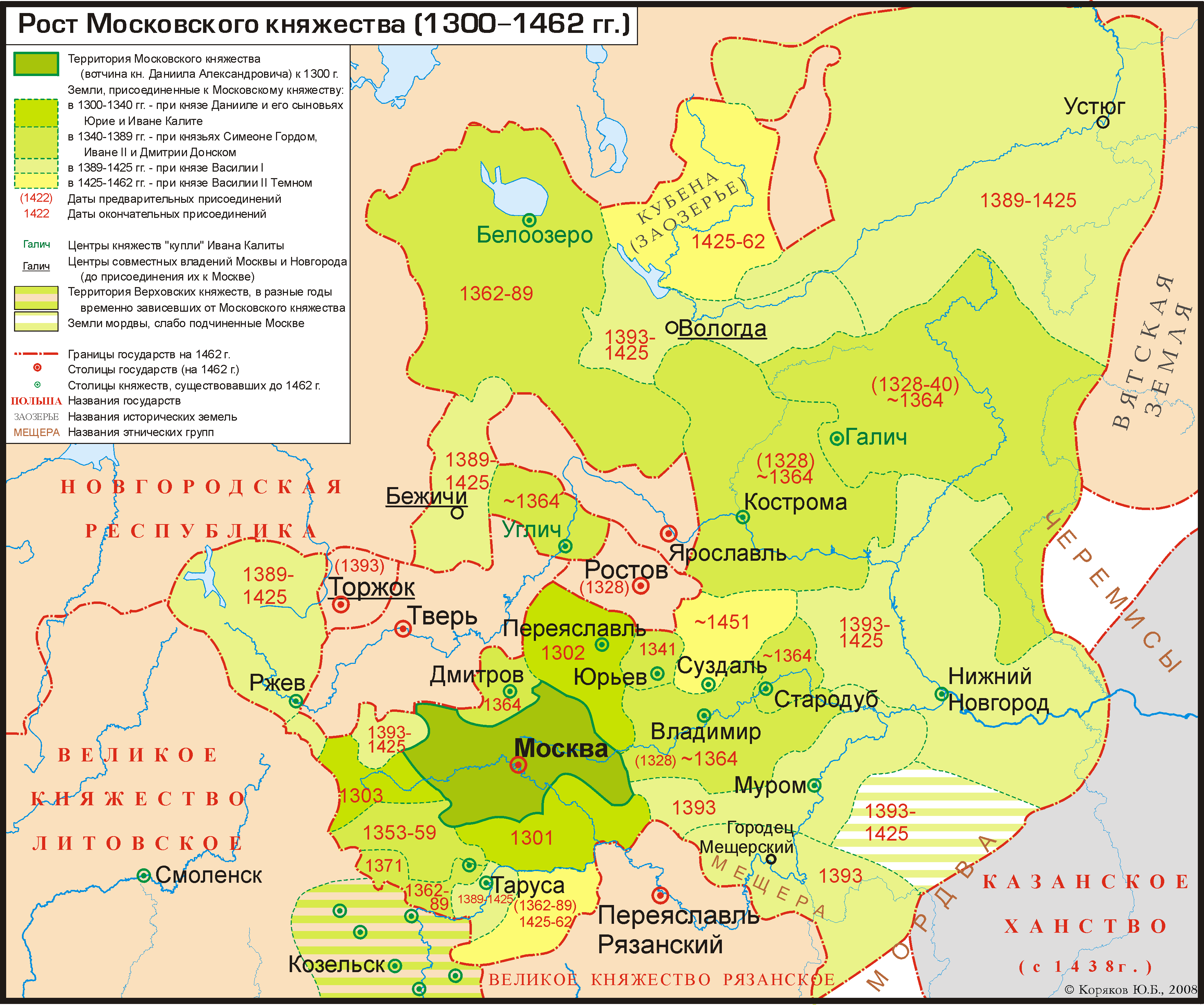 Файл:Muscovy 1300-1462.png