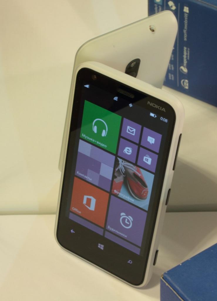 Nokia Lumia 620 - Wikipedia