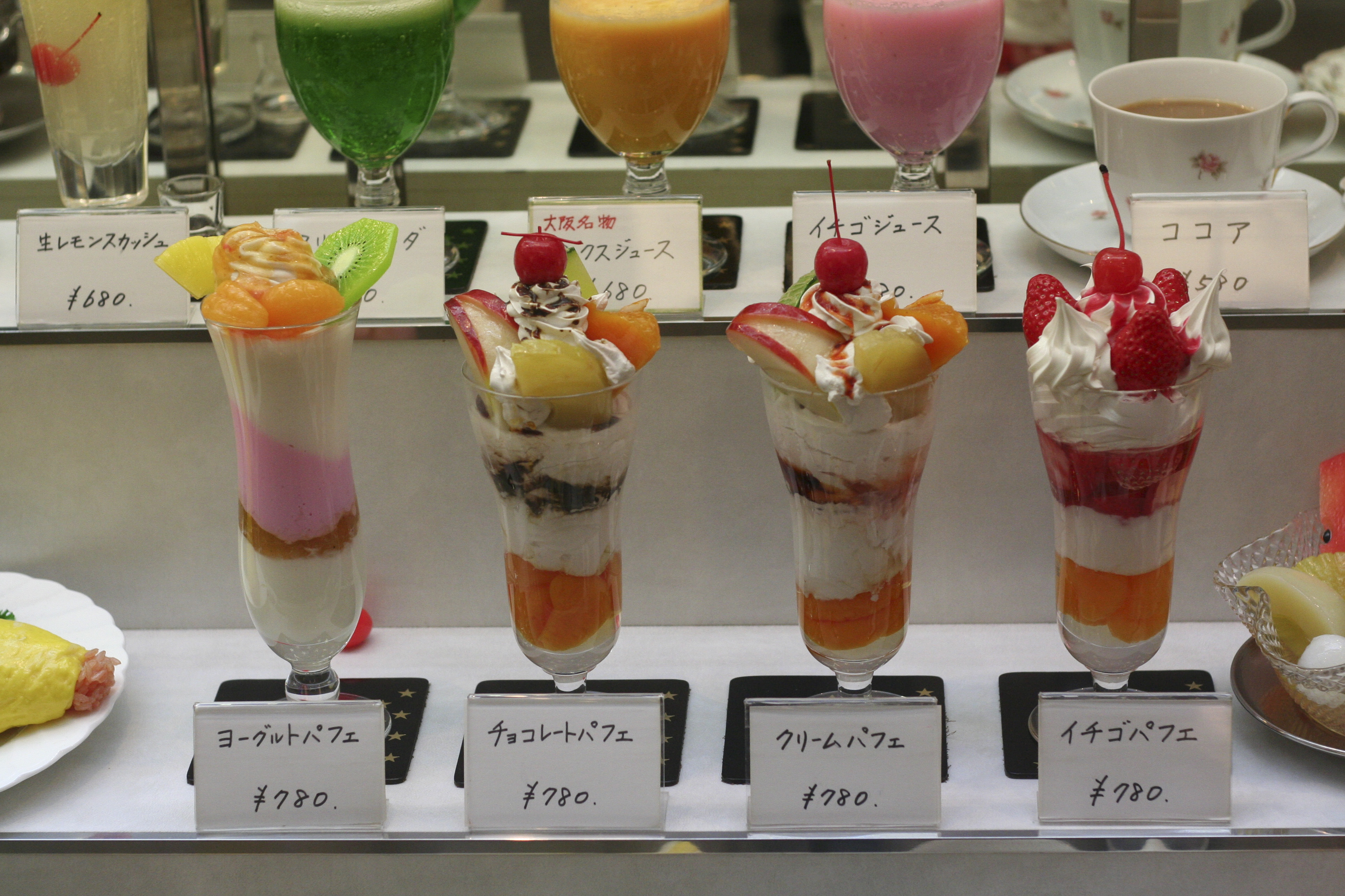 Parfait samples by pinguino in osaka%2c japan