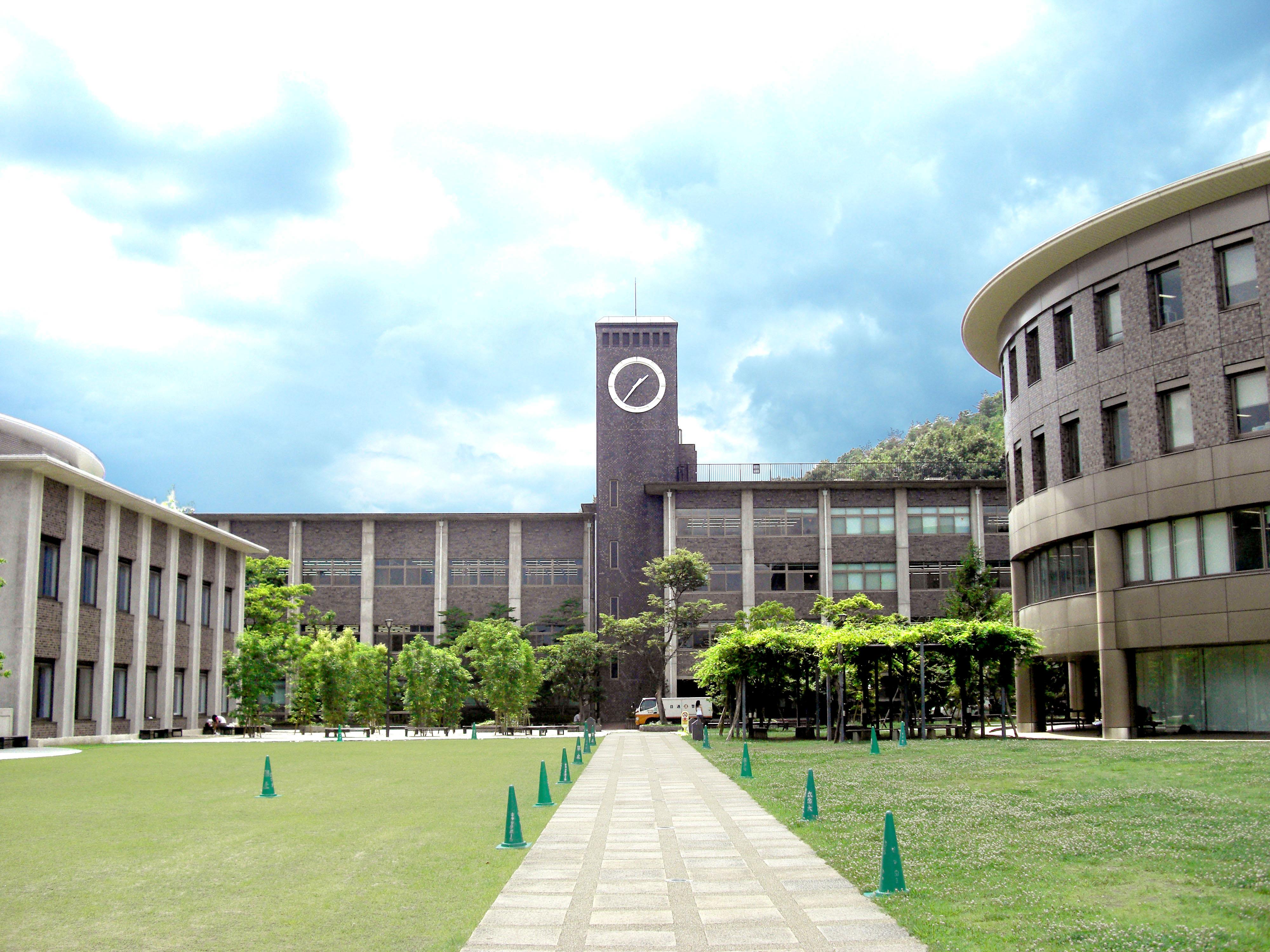 - 東京大学 柏キャンパス