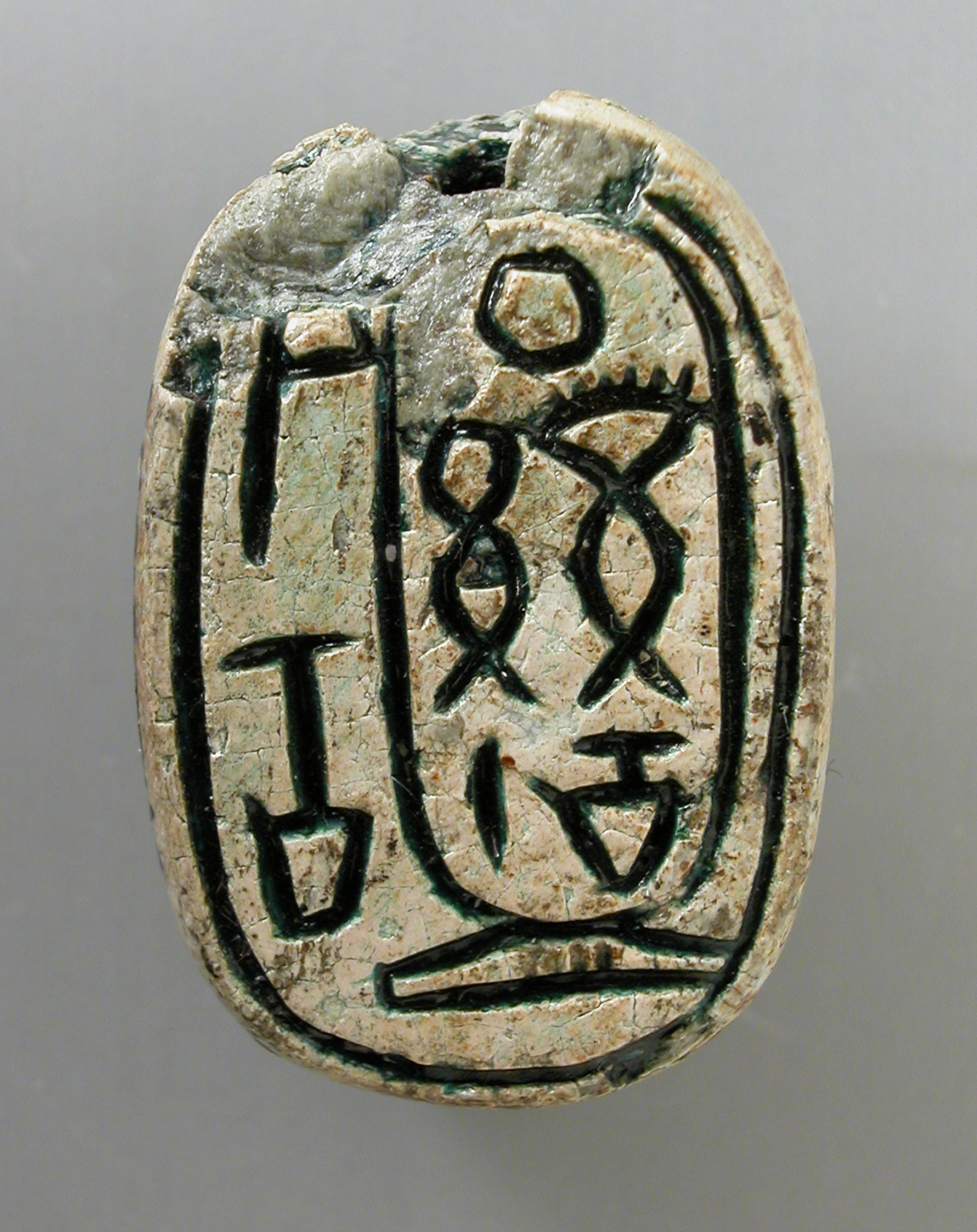 scarab of king ia-ib lacma m.86.313.10 (2 of 2).jpg