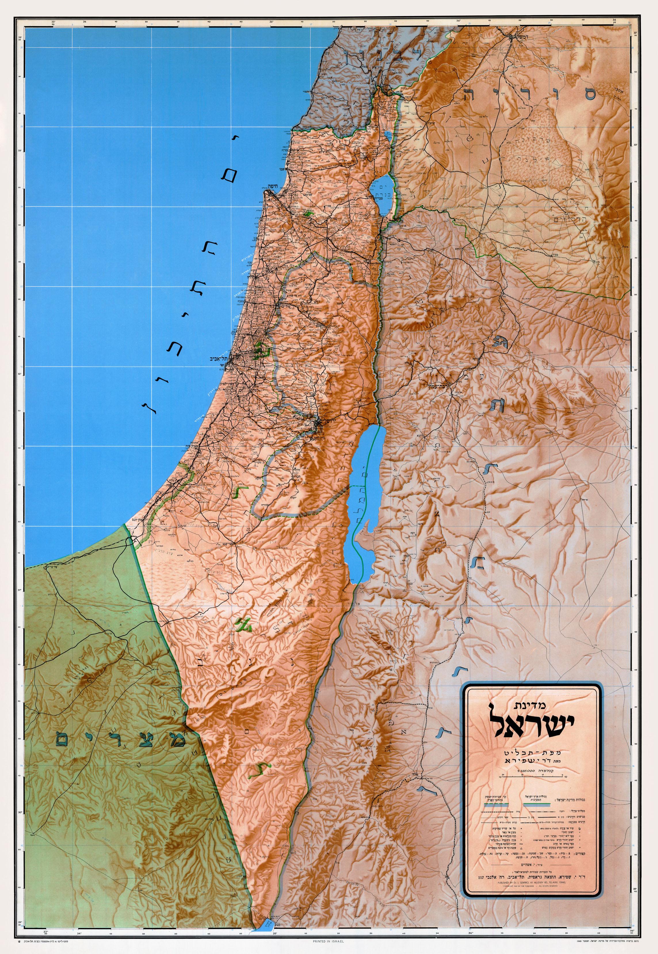 מפוארת מפה – ויקיפדיה QA-06