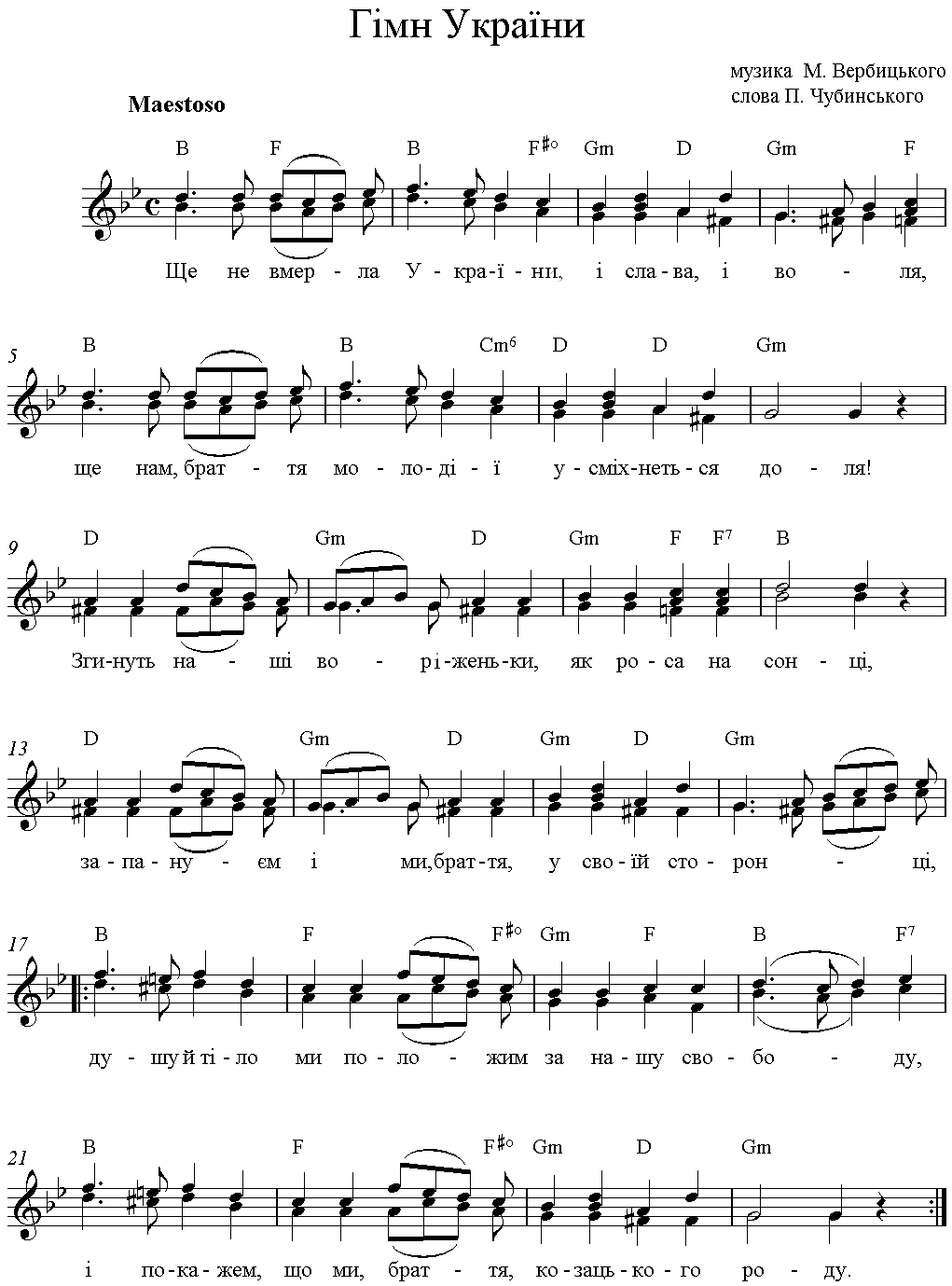 Hymn Ukrainy Wikipedia Wolna Encyklopedia