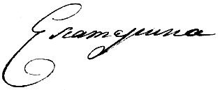 SignatureEkaterina II.jpg