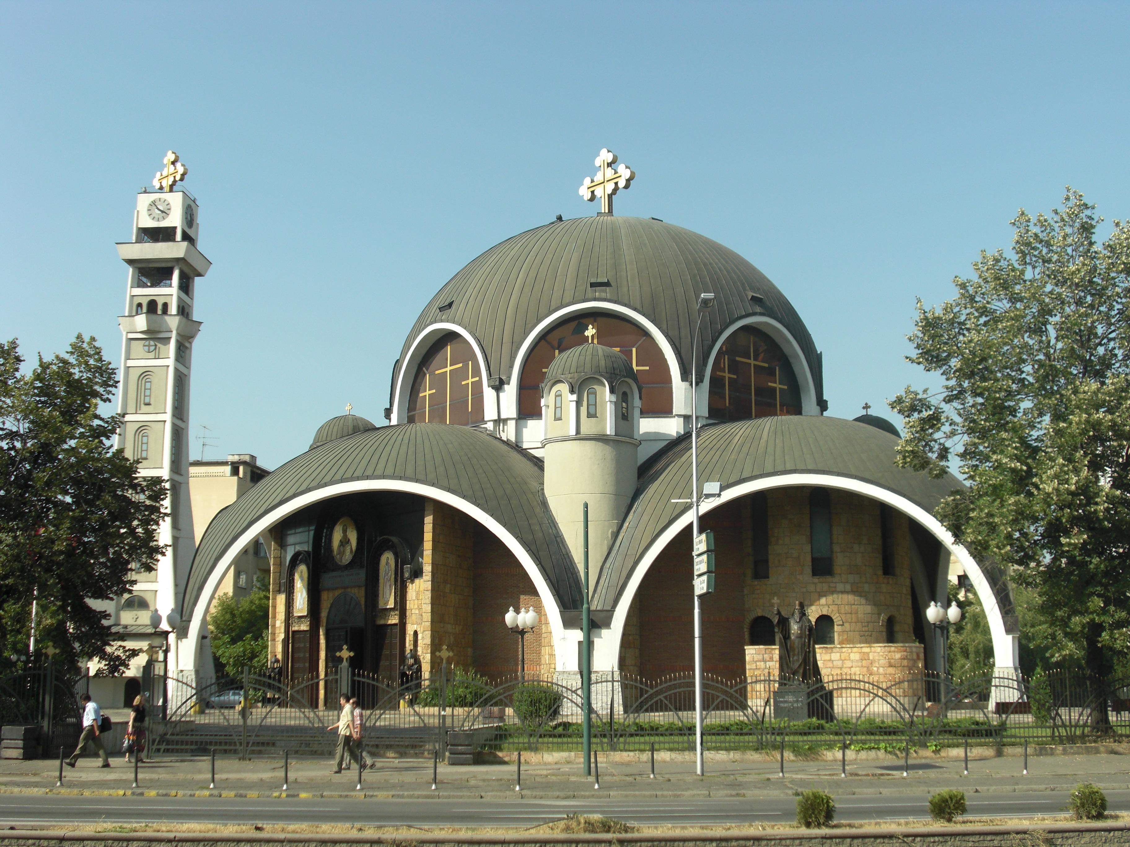 Mazedonisch Orthodoxe Kirche Македонска Православна Црква