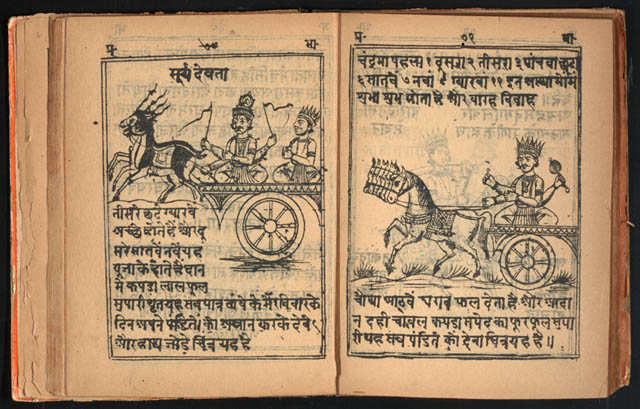sanskrit essays in sanskrit language about india