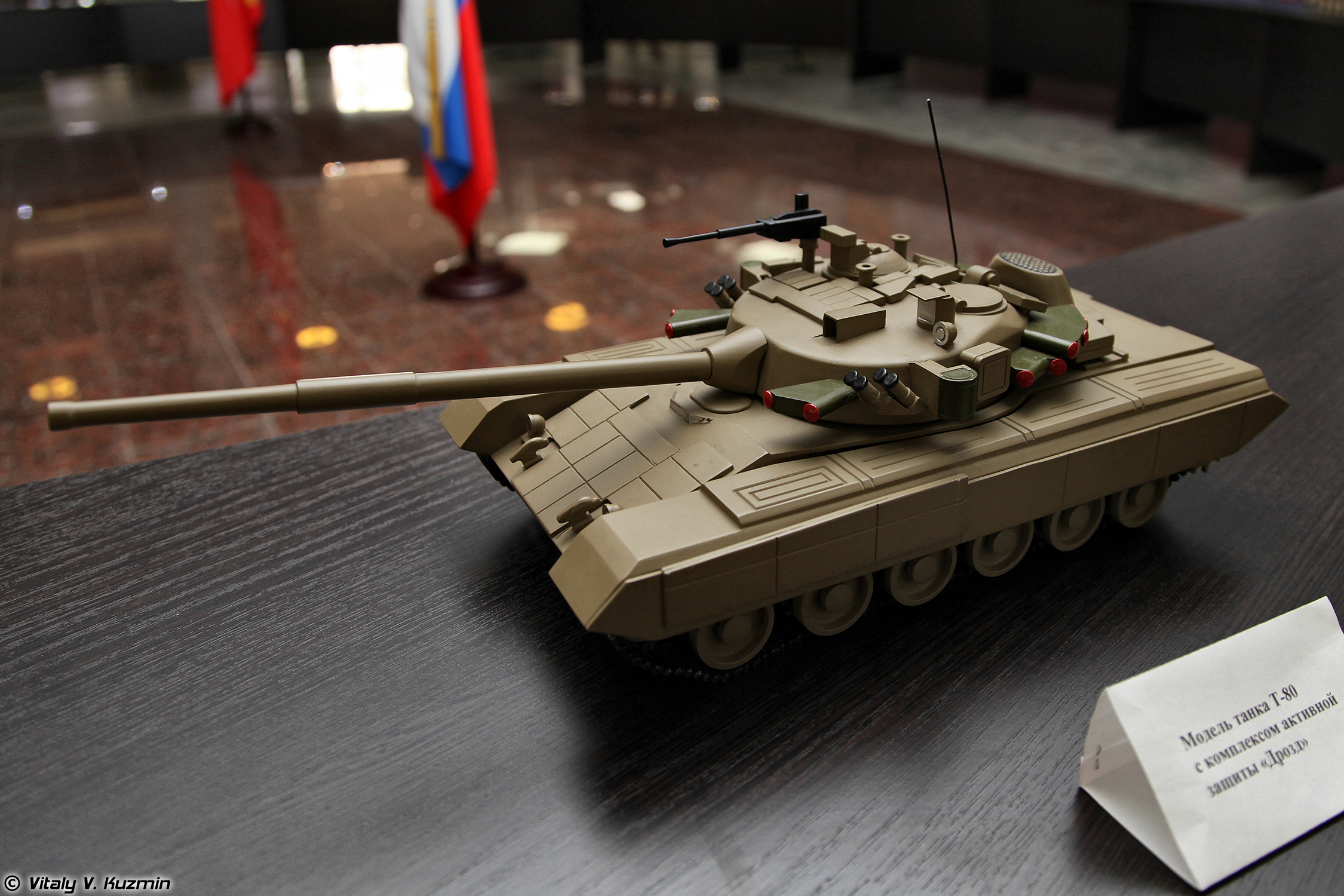 File T 80 Model With Active Protection System Drozd At