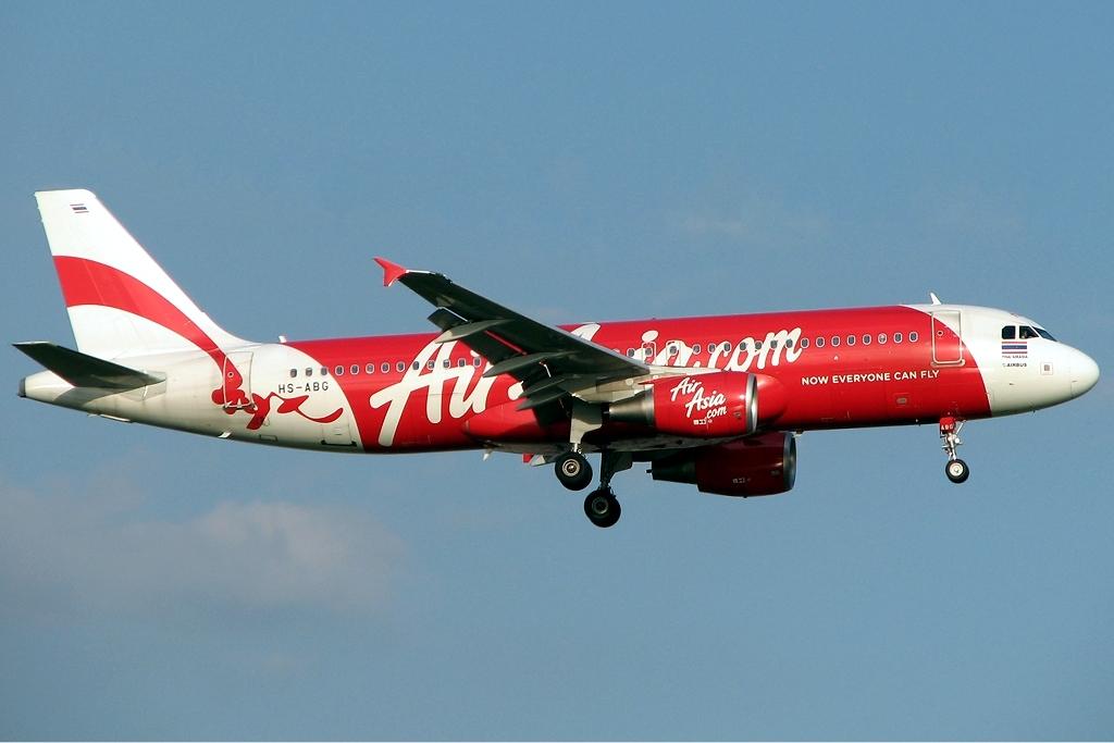 airasia history Booking2airasiacom.