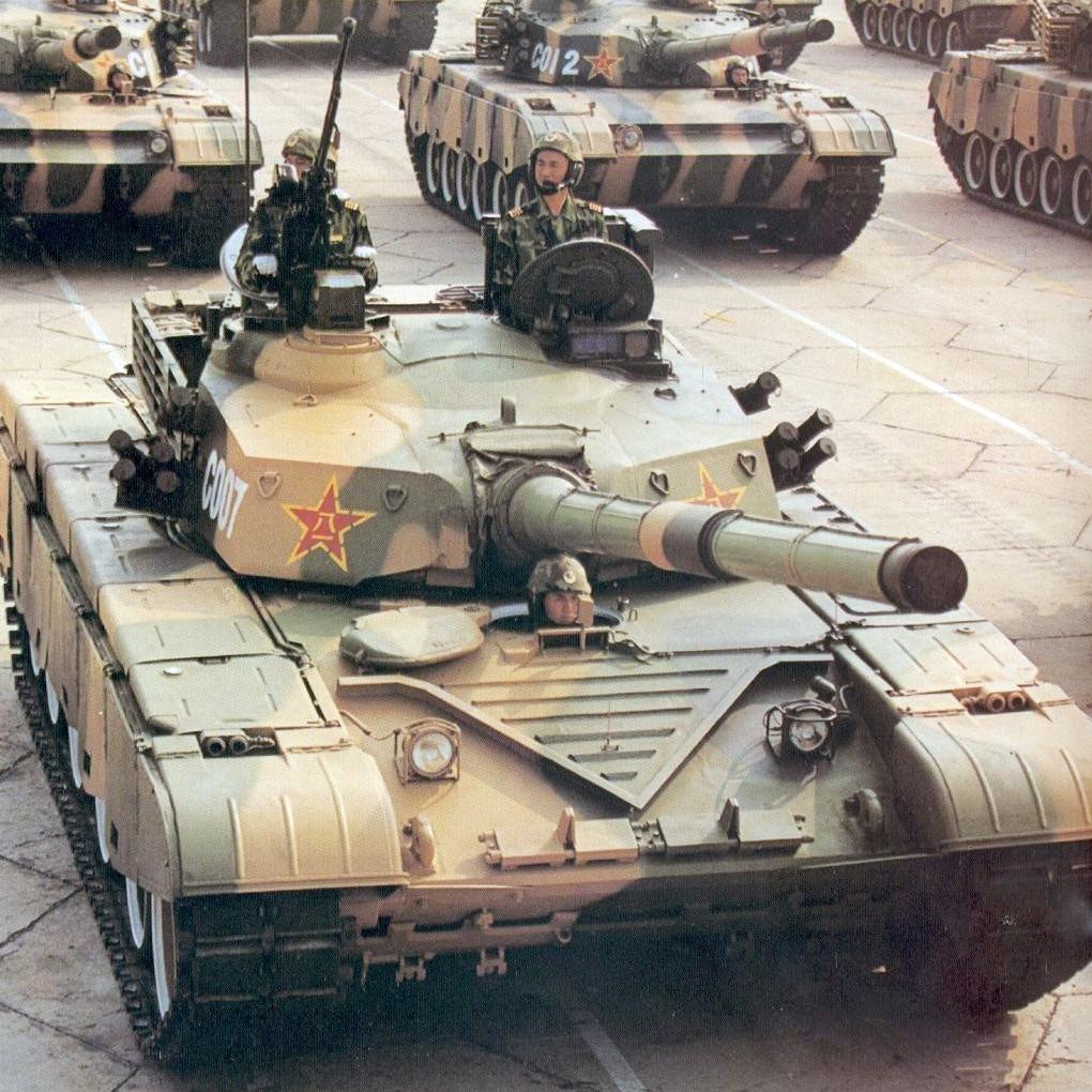 Type 98 (tank)