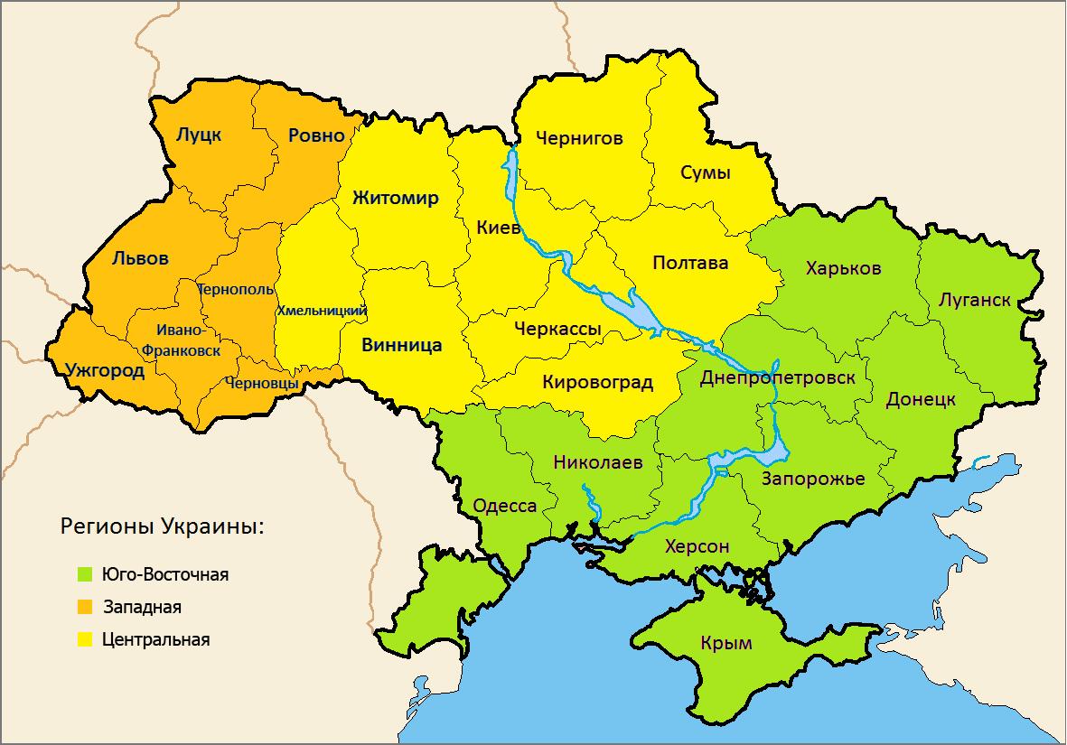 Ликбез про Украину