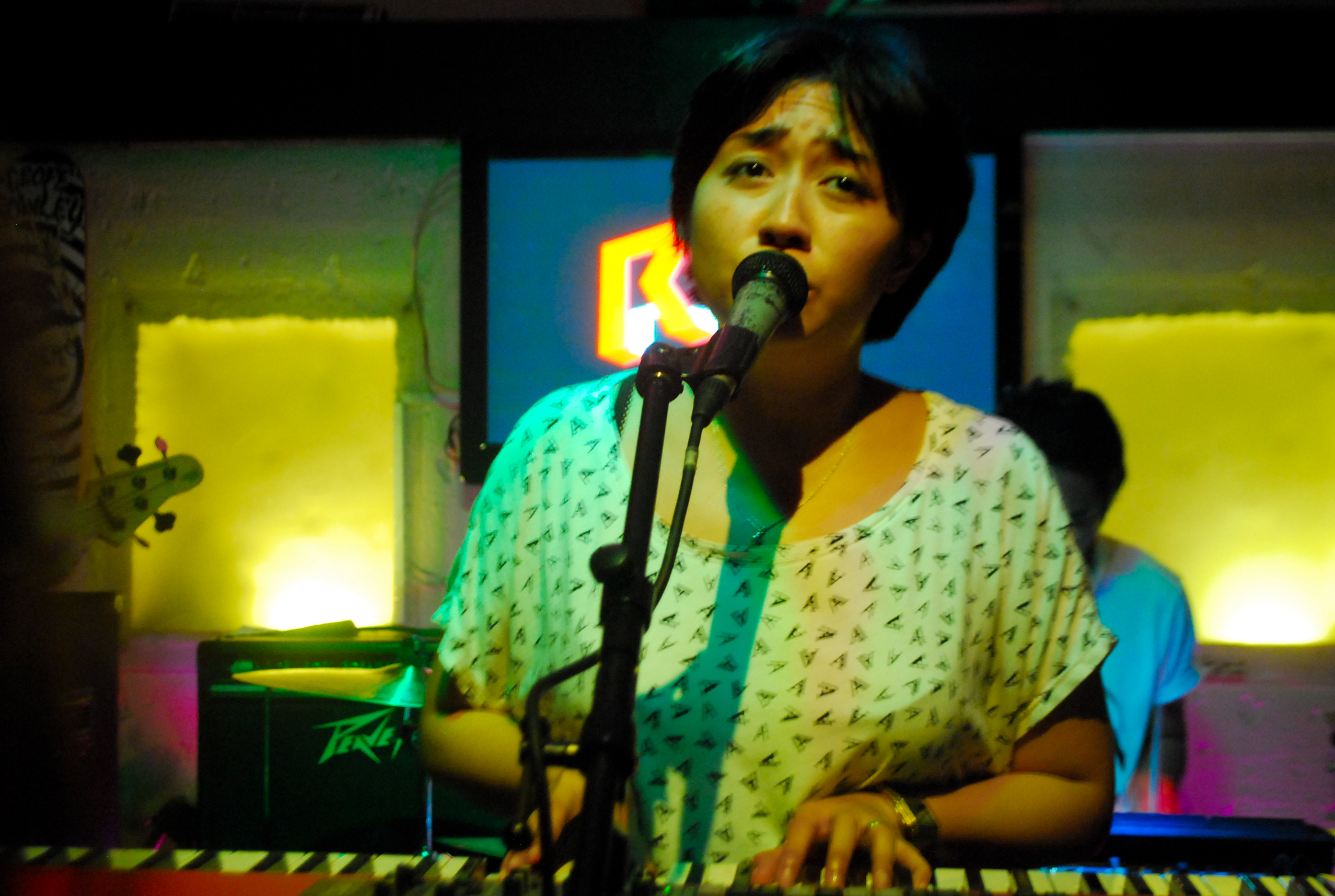 Picture of a band or musician: Armi Millare