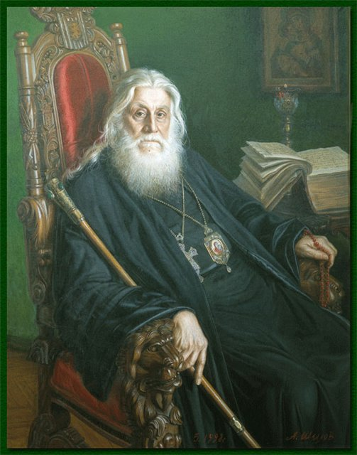 Епископ Василий