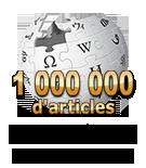 Logo spécial de Wikipédia choisi pour célébrer le millionième article.