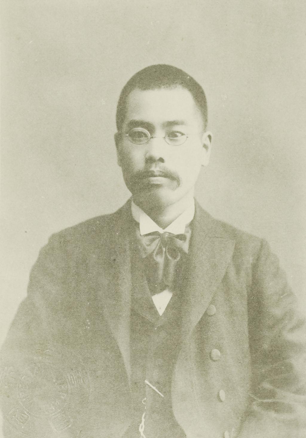 横田千之助 - Wikipedia