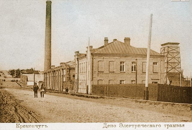File:Кременчук Трамвайне депо.jpg