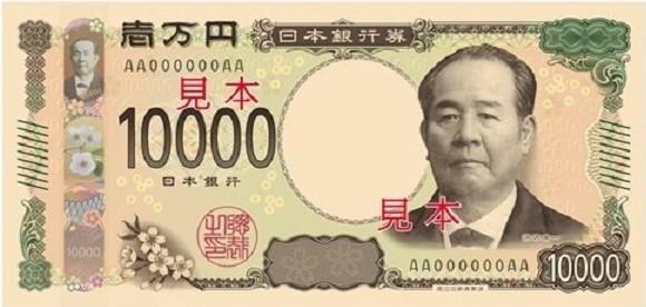 2024年度発行予定の一万円札見本 Wikipediaより