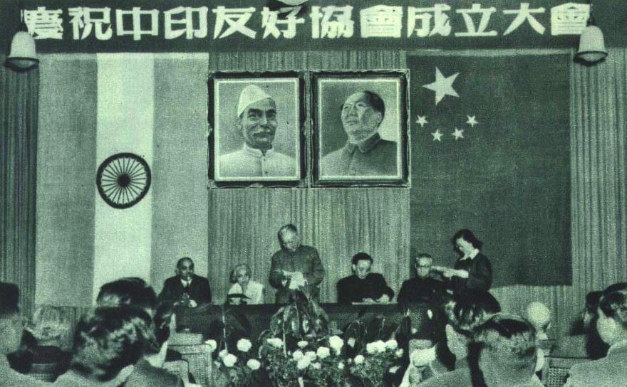 1952-06 1952年5月16日中印友好协会成立.png