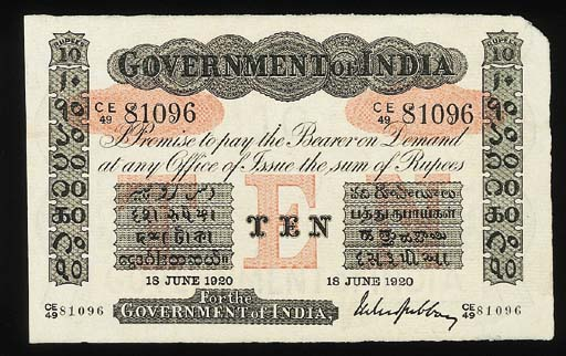 Old 10-rupee note