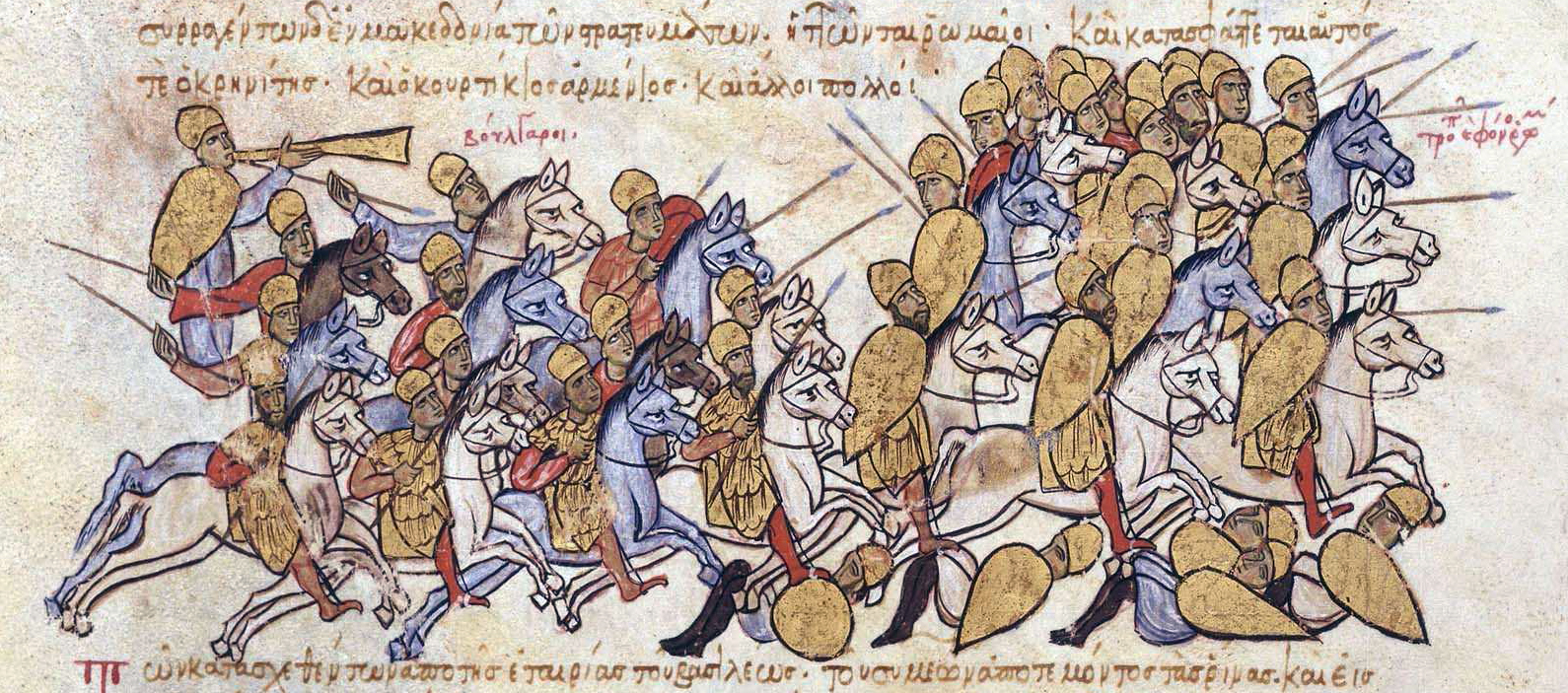 an introduction to the history of byzantine culture Summary: of all empires come and gone the byzantine empire has been one of the longest-lived political structures in human history for over a millennium byzantium remained a light of civilization and culture in a world.