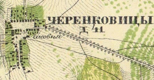 Деревня черенковицы на карте